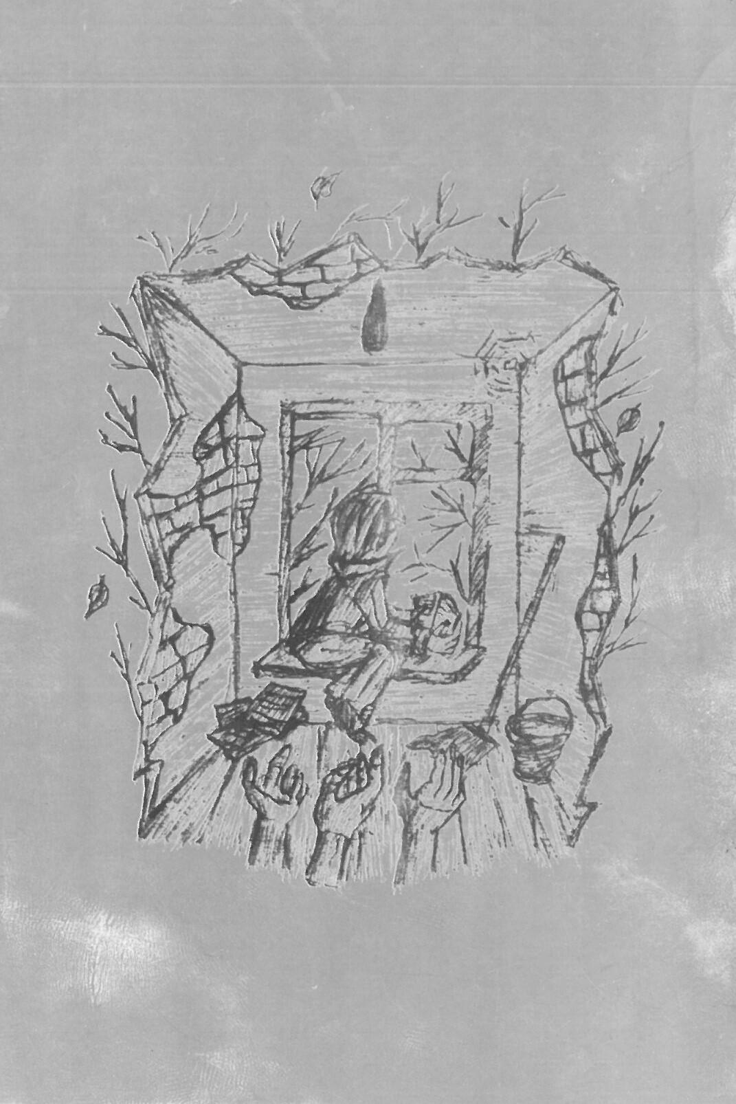 Зеркалинки - Константин Павлов (2)